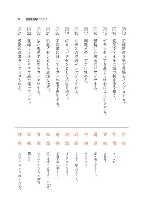 pdf ファイル アクロバット で 開く