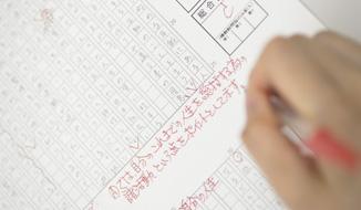 「大学入学共通テスト」の導入で大学受験はどう変わる!?<第2回 />記述式問題の採点の課題は?段階式評価の信頼性は?